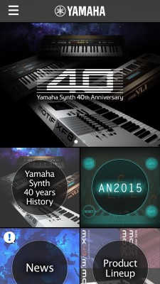 yamaha synthbook