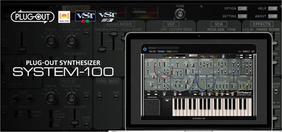 SYSTEM100