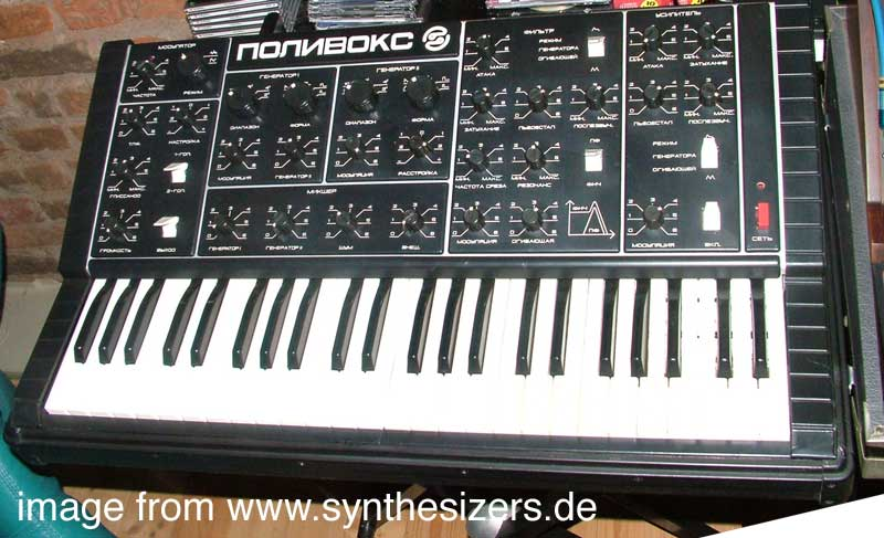 Formanta Polivoks synthesizer